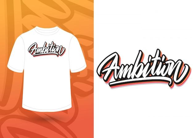Амбиции мотивационные слова рука надписи, дизайн футболки