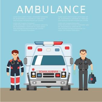 救急車、背景情報、緊急医療車両、輸送救助、イラスト。男性と女性の医療従事者、車両、患者ケアのための薬。