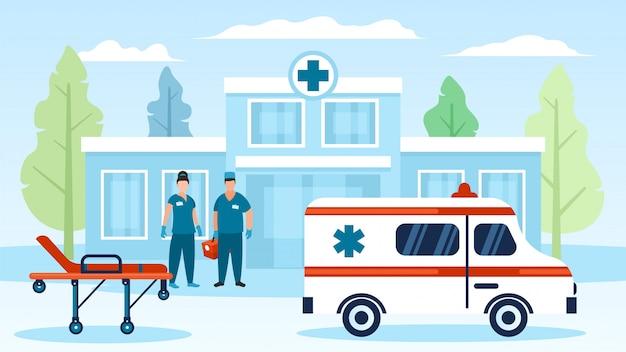 Машина скорой помощи, врачи, больничный руль и здание