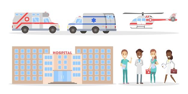 구급차 자동차, 병원 및 의료진 세트. 구조 헬리콥터. 의료 장비와 서 웃는 의사. 삽화