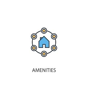 편의 시설 개념 2 컬러 라인 아이콘입니다. 간단한 노란색과 파란색 요소 그림입니다. 편의 시설 개념 개요 기호 디자인