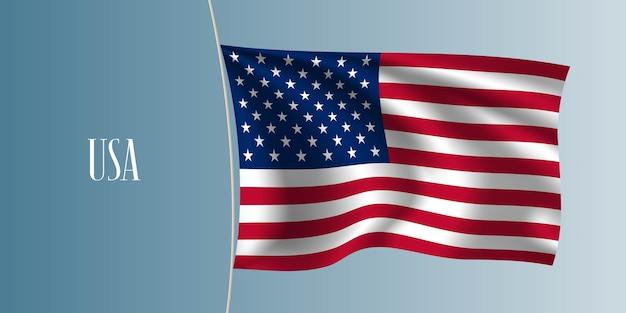 Америка развевающийся флаг иллюстрации