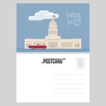 アメリカの国会議事堂のイラスト。有名なランドマークとアメリカへの旅行の概念のために米国から送信された航空便カードの要素