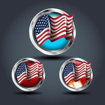 アメリカの国旗セット