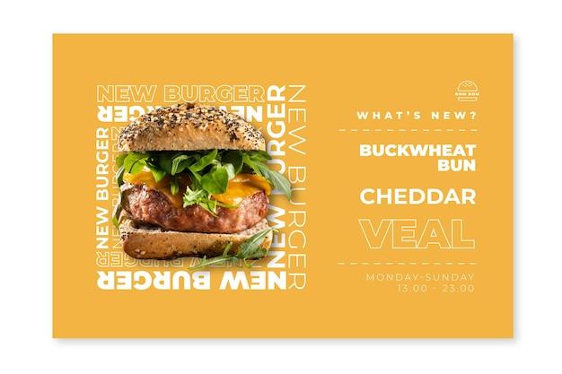 햄버거 사진과 함께 미국 음식 배너 템플릿