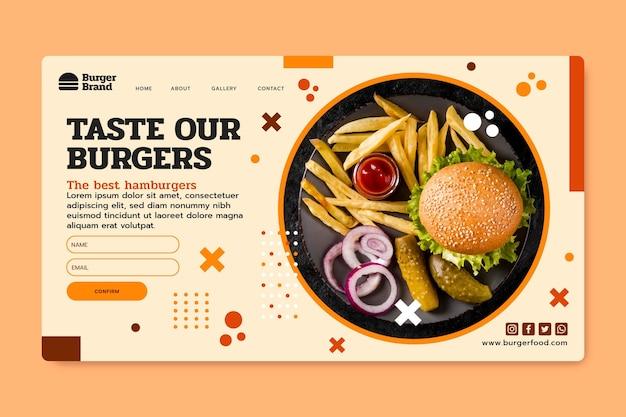 Целевая страница американской еды