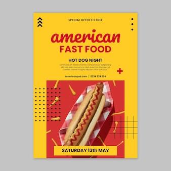 미국 음식 포스터 템플릿
