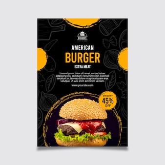 Американская еда плакат