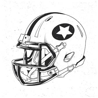 アメリカンフットボールのヘルメットのイラスト
