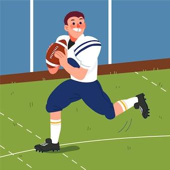 アメリカンフットボールのイラスト