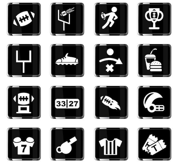 사용자 인터페이스 디자인을 위한 미식 축구 웹 아이콘