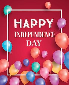アメリカ独立記念日。グリーティングカードの風船の背景。