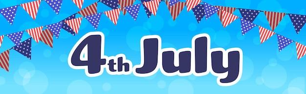 アメリカ独立記念日のお祝い、7月のバナーの4日