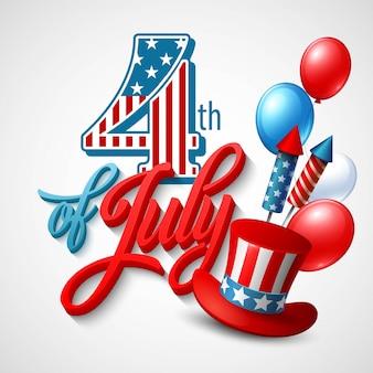 アメリカ独立記念日。お祭り
