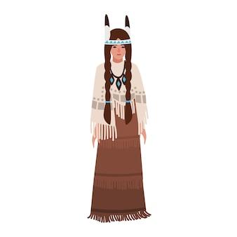 Женщина американских индейцев с косами, одетая в традиционную этническую одежду или национальный племенной костюм, украшенный бахромой