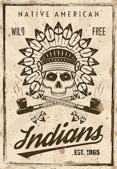 アメリカンインディアンは羽飾りの頭蓋骨とビンテージスタイルのポスターをベクトルします。
