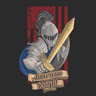 黄金の剣を持つアメリカの騎士