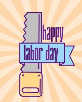 アメリカの労働日