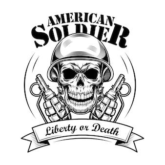 アメリカの兵士の頭蓋骨のベクトルイラスト。タンクマンヘルメットのスケルトンの頭、2つの手榴弾、自由または死のテキスト。エンブレムやタトゥーテンプレートの軍事または軍の概念