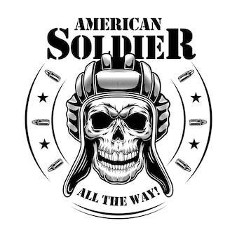 アメリカのタンクマンの頭蓋骨のベクトルイラスト。タンクマンハットのスケルトンの癒し、星と弾丸のある円形フレーム、テキスト全体。エンブレムやタトゥーテンプレートの軍事または軍の概念