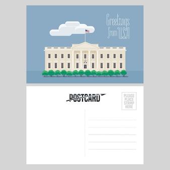 미국 백악관 그림입니다. 유명한 랜드 마크가있는 미국 개념 여행을 위해 미국에서 보낸 항공 우편 카드 요소