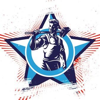 American worker patriotic emblems