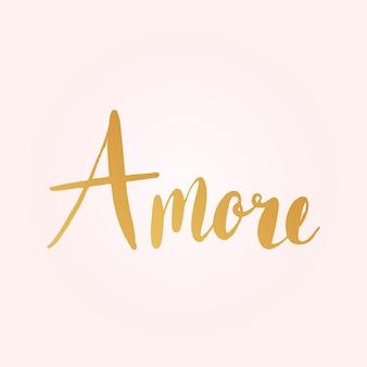 Amoreイタリアのタイポグラフィスタイルベクトル