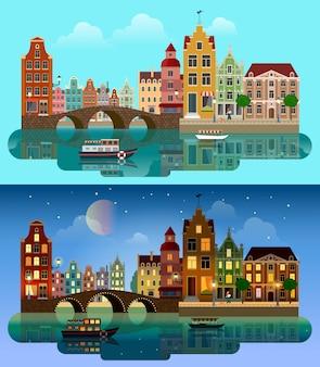 アムステルダムオランダ昼と夜の街並みフラットベクトルイラスト。ボートで川に架かる建物。