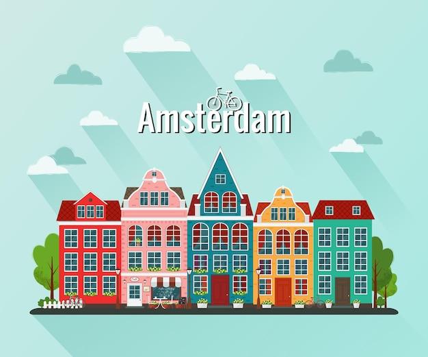 암스테르담 네덜란드