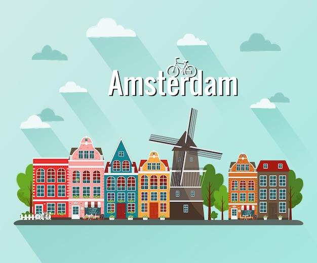 암스테르담. 오래 된 유럽 도시.