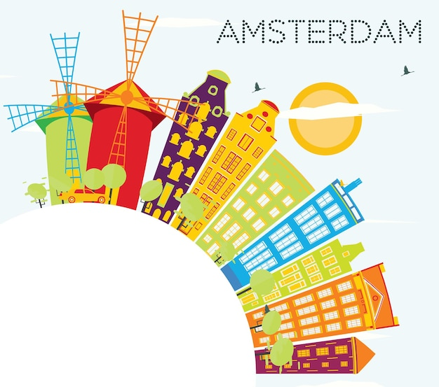 색상 건물 푸른 하늘과 복사 공간 암스테르담 스카이 라인