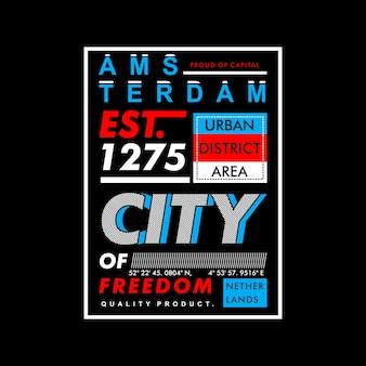 암스테르담 도시 법 구역 영역 그래픽