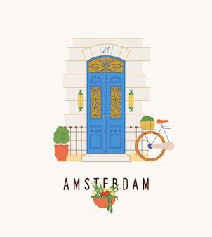 アムステルダムシティの美しいドアの外観