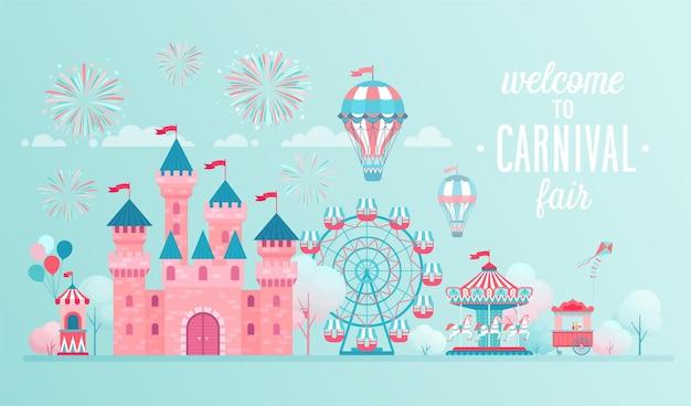Пейзажные баннеры парка развлечений с каруселями замка и воздушным шаром