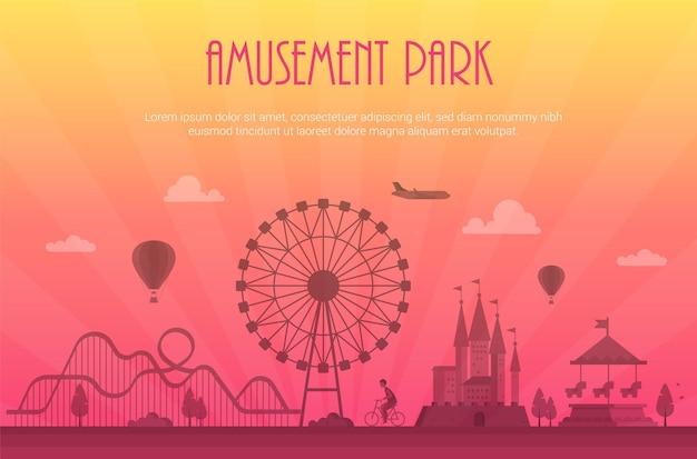 Парк развлечений - современная векторная иллюстрация с местом для текста. пейзажный силуэт. большое колесо, аттракционы, скамейки, фонари, деревья, замок, карусель, люди. концепция развлечения