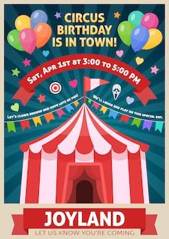 Афиша парка развлечений с цирковой палаткой, гирляндой из флагов, красными лентами на синих лучах