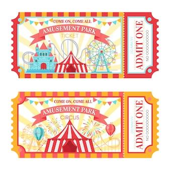遊園地チケット。サーカスの入場券1枚、ファミリーパークのアトラクションフェスティバル、面白い遊園地のイラストを認める
