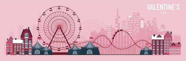 유원지 발렌타인 데이 카드