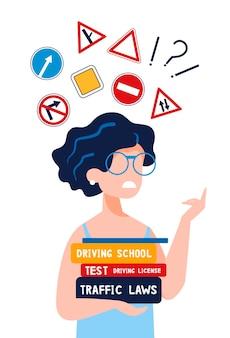 성가신 여자가 교통 표지판을 기억하려고 노력하고 있습니다. 운전 학교 개념 운전 면허증