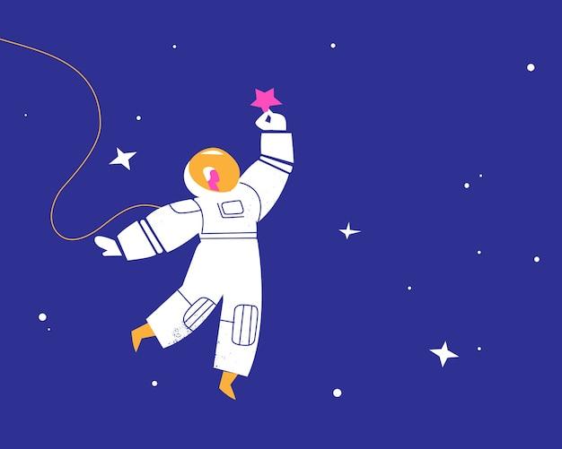 Космонавт в космосе со звездой