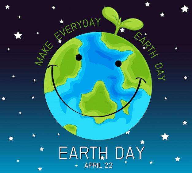지구의 날 로고