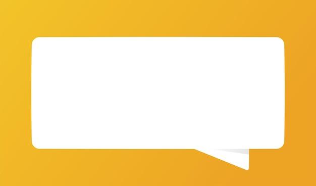 주황색 배경에 빈 흰색 말풍선이 있습니다. 통신, 의견 또는 메시지 기호입니다.