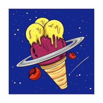 거대한 고리가 주위를 돌고있는 아이스크림 행성