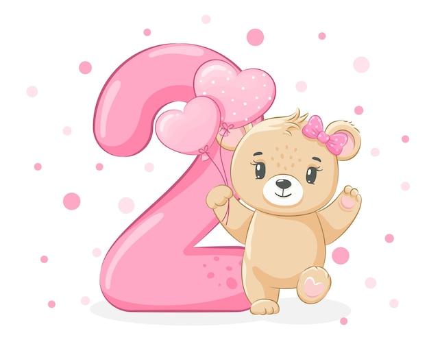 かわいいクマの女の子、漫画「お誕生日おめでとう、2歳」のイラスト。ベクトルイラスト。