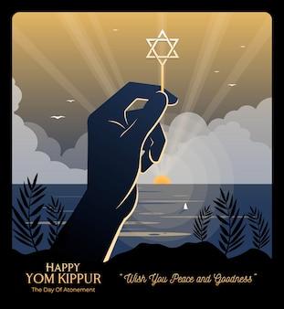 Иллюстрация руки, держащей звезду давида в день празднования рош ха-шана и йом кипур Premium векторы