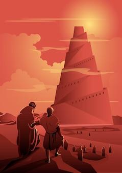 Иллюстрация вавилонской башни. векторная иллюстрация. библейская серия.