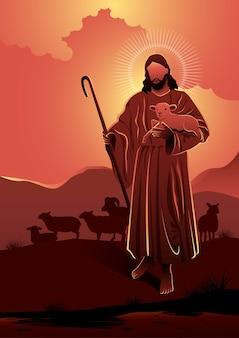 良い羊飼いとしてのイエスのイラスト。聖書シリーズ