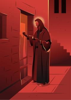문을 두드리는 예수님의 삽화. 성경 시리즈