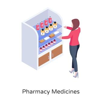 약국 의약품 편집 가능한 디자인의 그림