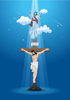 예수 그리스도의 승천 일의 예. 삽화. 프리미엄 벡터